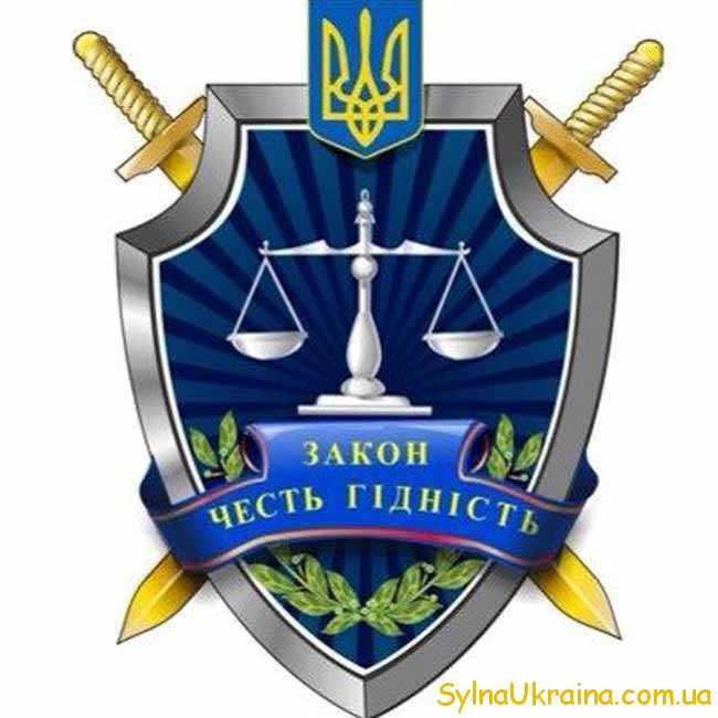 чинний ЦПК України