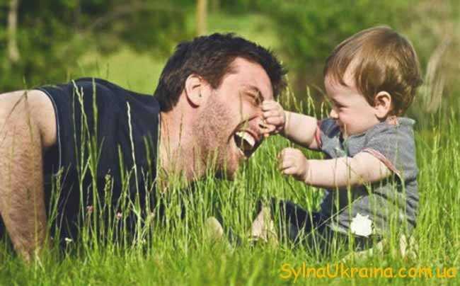 коли день батька