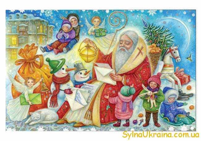 Малеча   чекає на 19 грудня подарунків