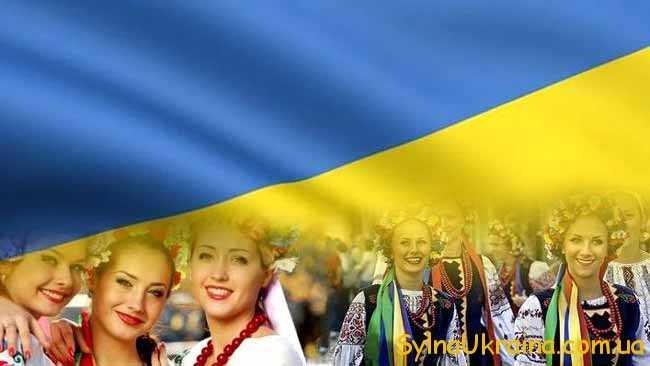 державні свята в Україні на 2018 рік