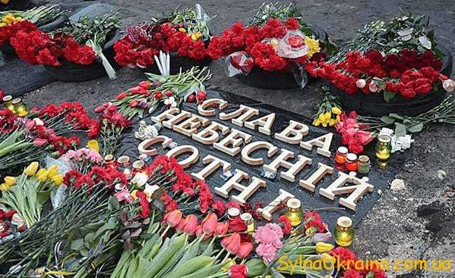 20 лютого люди ставитимуть лампадки на площі, котра названа на честь Небесної сотні