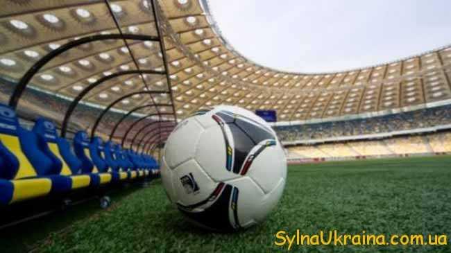 руга ліга України з футболу 2017-2018