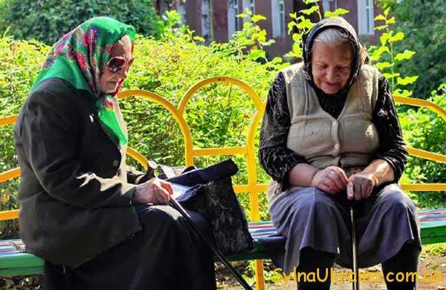Традиції день людей похилого віку досить різноманітні