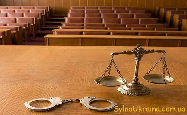 розділ про регулювання кримінального провадження