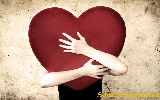відчувати любов