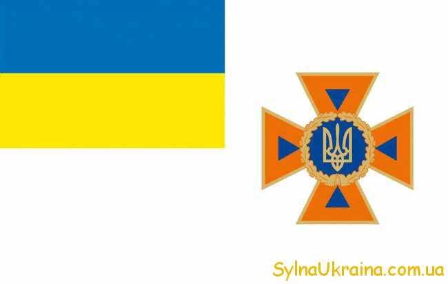 реформа ДСНС України 2018