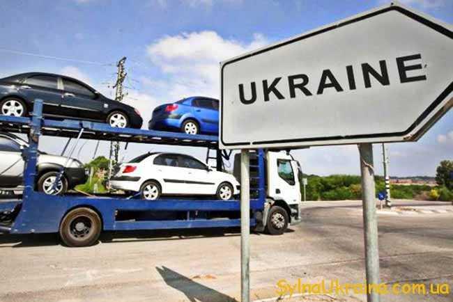 скільки коштує розмитнення авто в Україні