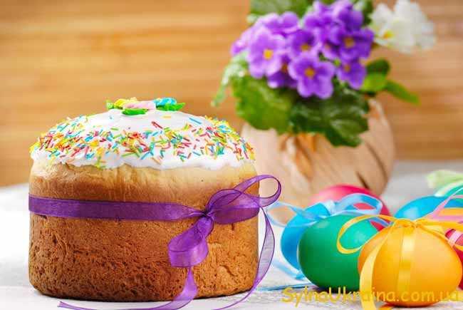 У квітні православні святкують свято Пасху