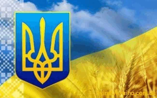 свята в 2018 році в Україні