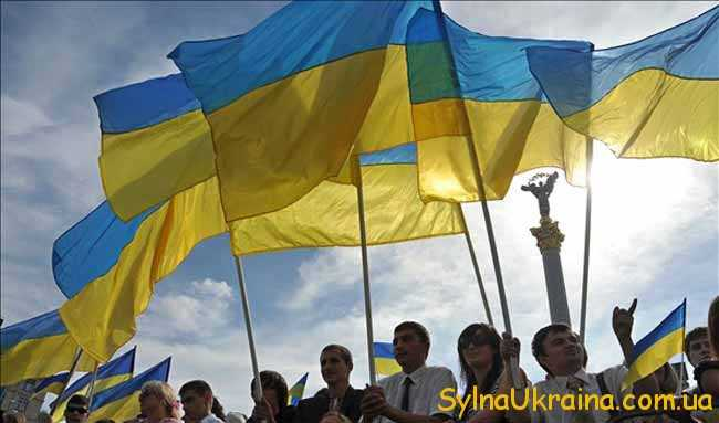 Незалежність Української держави