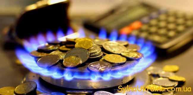 Чому газ дорожчає?