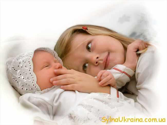 маленька сестричка