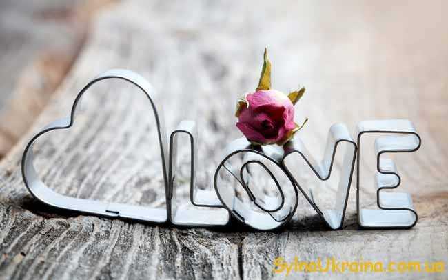 Гороскоп кохання