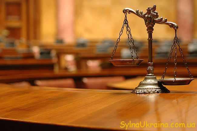 Вищий антикорупційний суд
