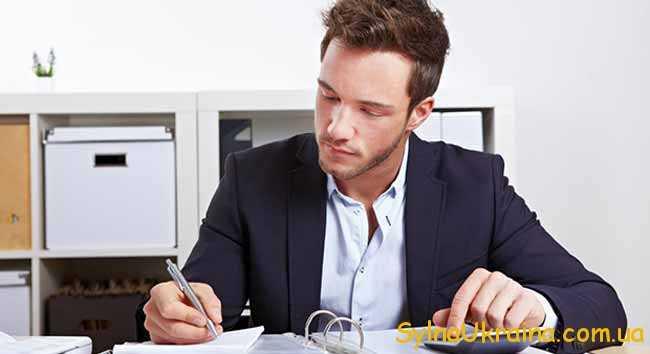 Бухгалтер в будь-якій сучасній компанії