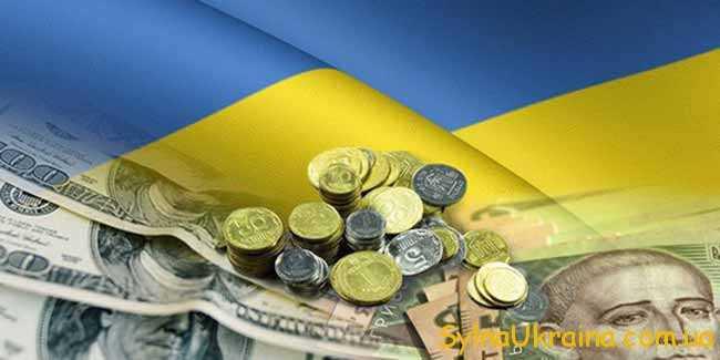 прапор України і дрібниця