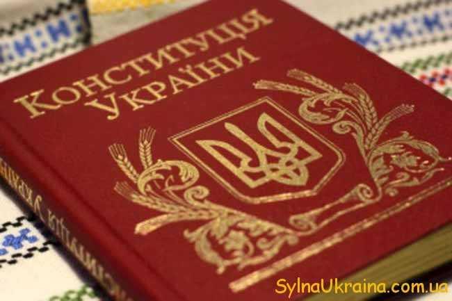 Конституції УРСР