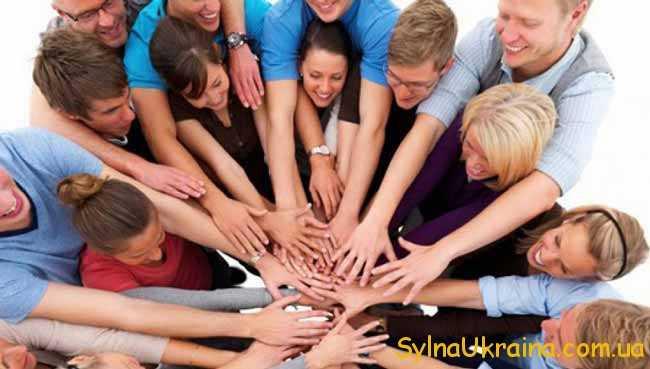 Основні риси молоді