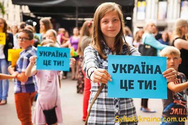 Традиції святкування дня Молоді в України