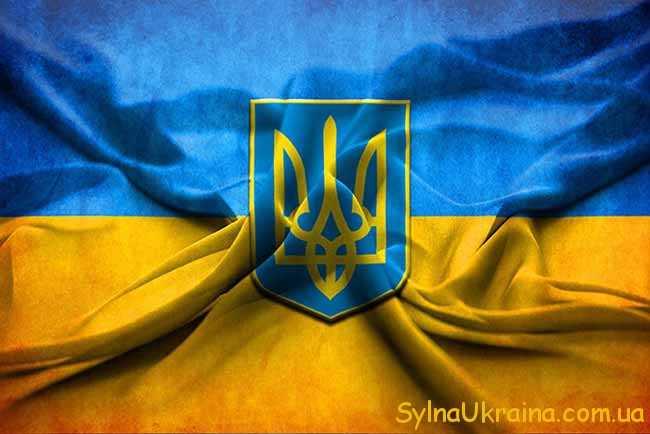 коли буде день Прапора Україні 2018?