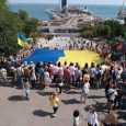 якого числа день Прапора в Україні 2018 вже відомо