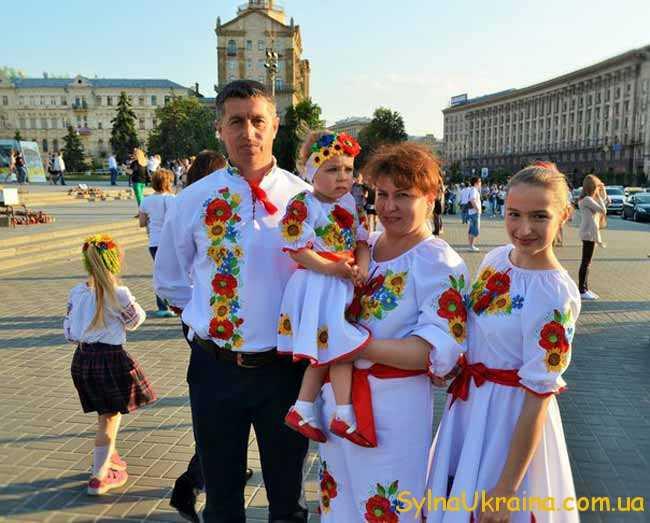 Коли буде день вишиванки в Україні 2018. Дата та традиції святкування 31c0ad9f6debf