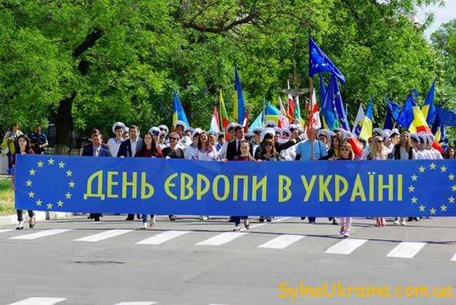 Традиції святкування дня Європи