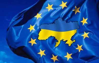 що чекає Україну в 2018 році