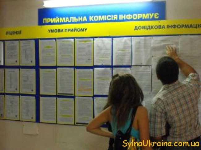 Інформаційна система «Конкурс»