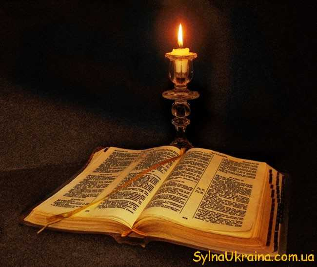 багато свят церковних свят