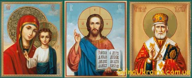 людина, яка вірить у Бога