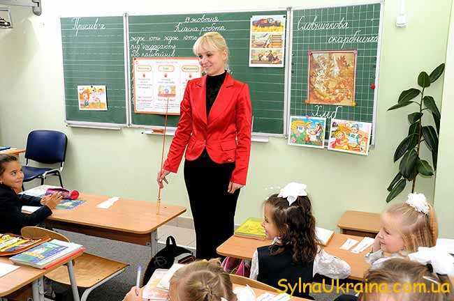 Календар вчителя на 2017-2018 навч. рік