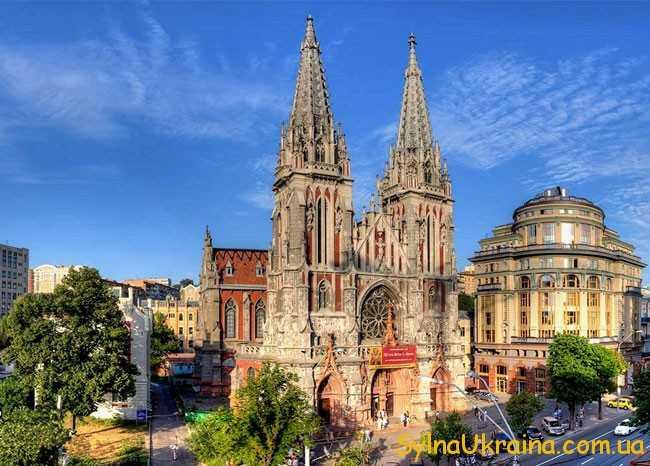 Католицькая церква