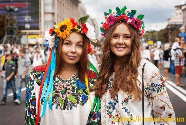 дівчата-україночки