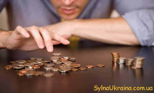 чи зросте мінімальна зарплата на 2018 рік в Україні