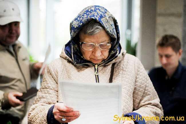 проект пенсійної реформи в Україні 2018