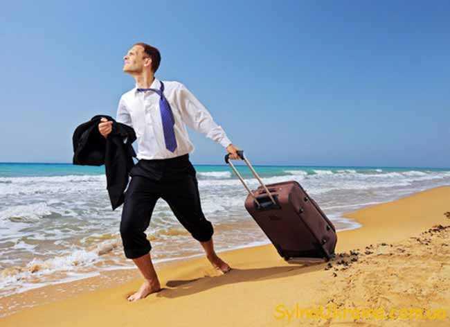 їду у відпустку