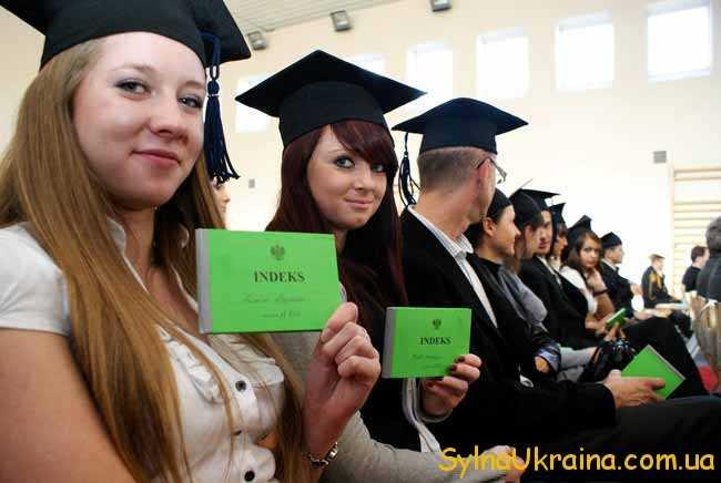 Навчання в Польщі для українців