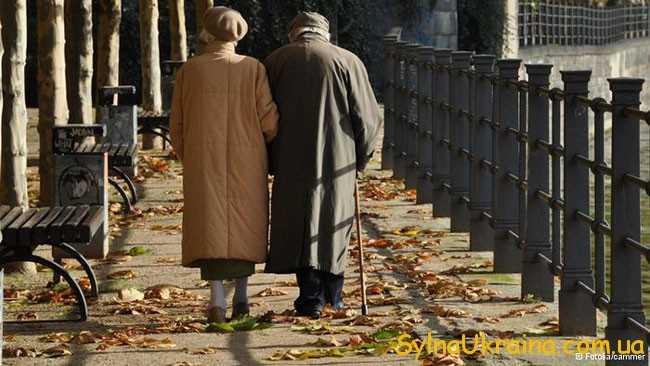 нова пенсійна система в Україні