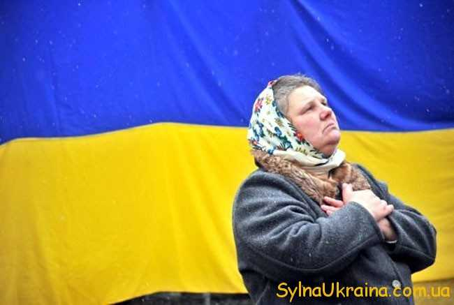 Україна все ще частково соціальною державою