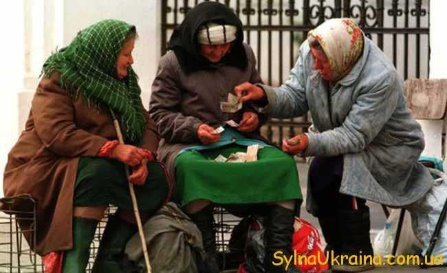 Більшість населення держави давно переступило межу бідності
