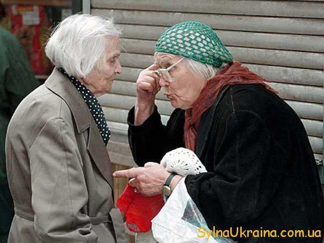 Осучаснення пенсій