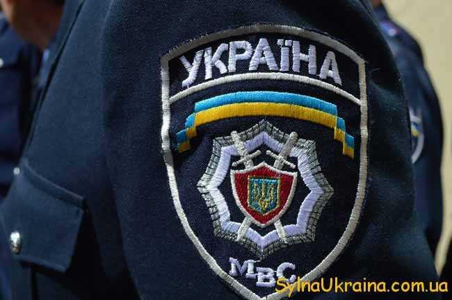 яка буде пенсія пенсіонерам МВС в 2018 році в Україні
