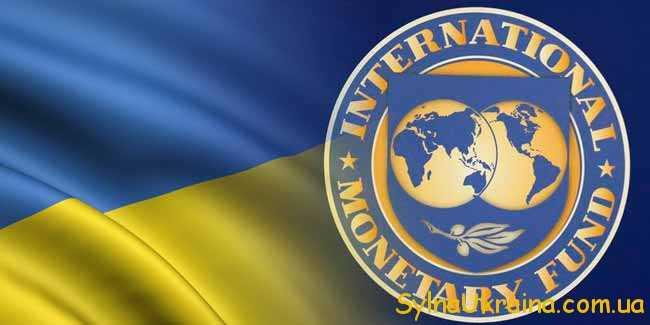 Чого бажає МВФ