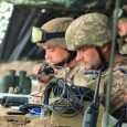 пенсії для військових
