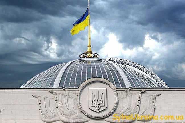 Зарплата державних службовців у 2018 році в Україні має змінитися