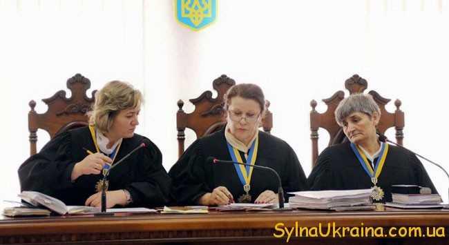 зміни заробітних плат суддів