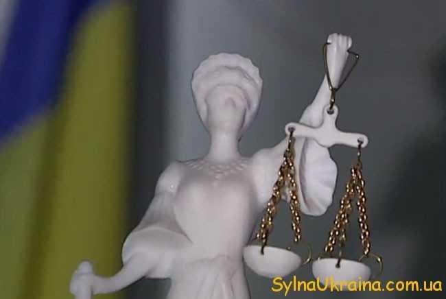 найбільшого розголосу набула судова реформа