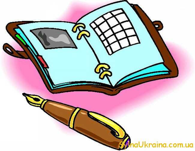 План роботи на 2017- 2018 навчальний рік