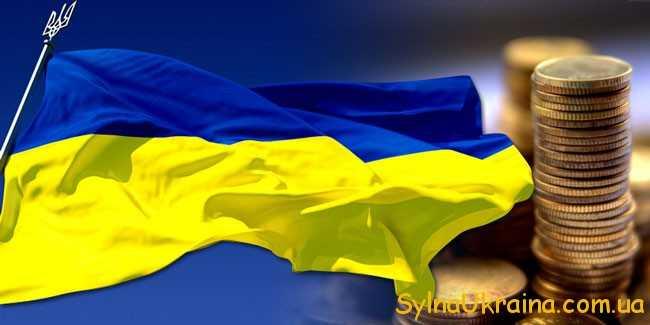 Влада вирішила допомогти громадянам України